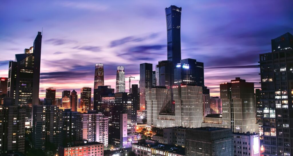 list of largest single family offices china asia
